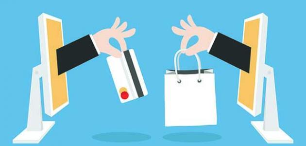 بيع الكتب والتجارة الإلكترونية